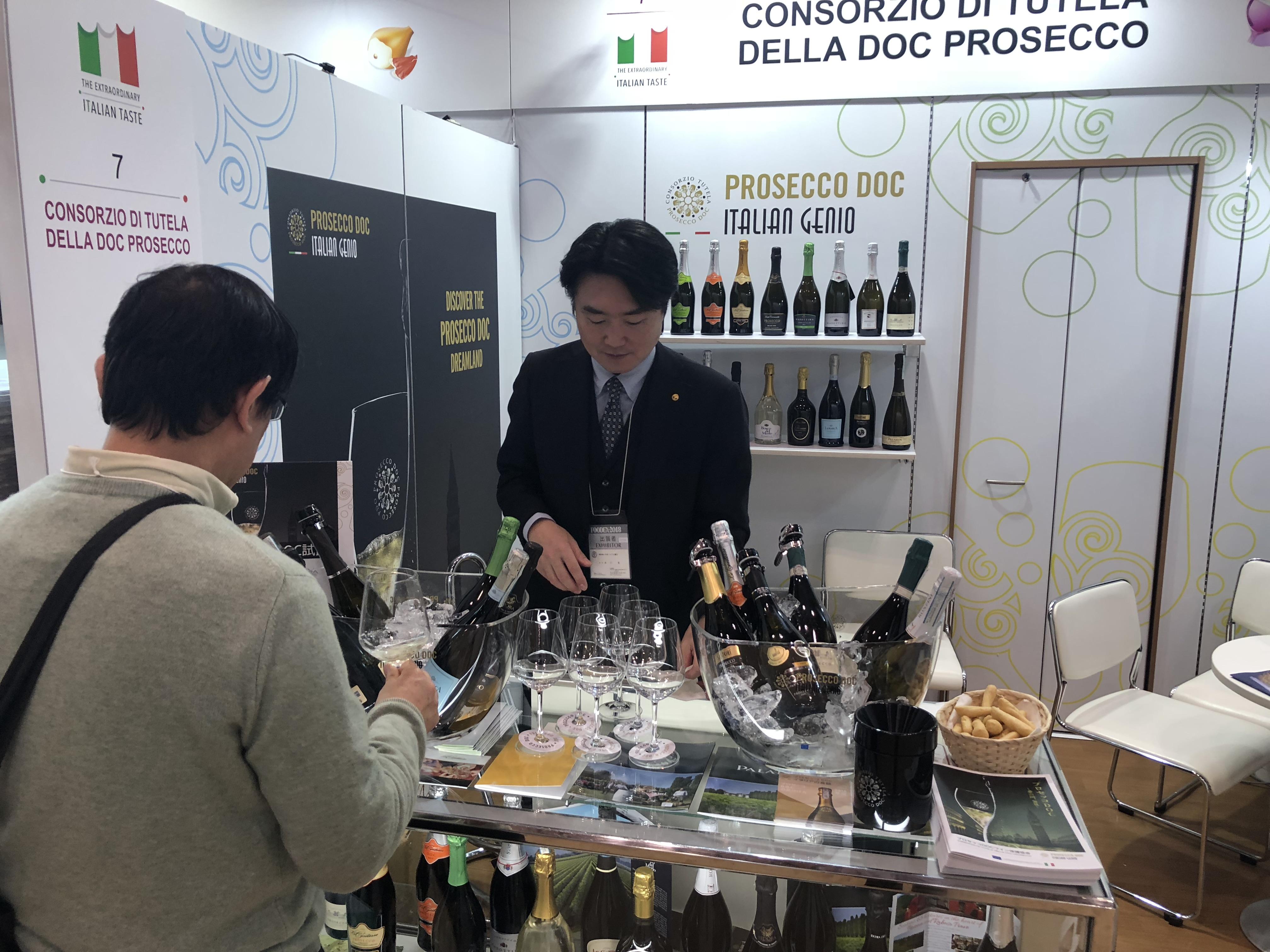 Prosecco DOC Foodex Tokyo