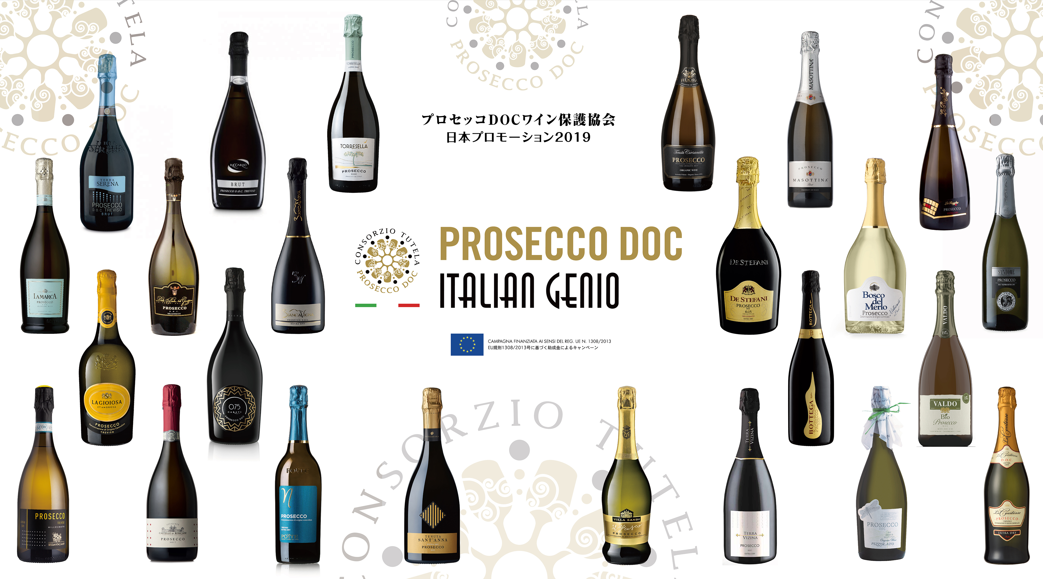 Prosecco DOC Roadshow Giappone